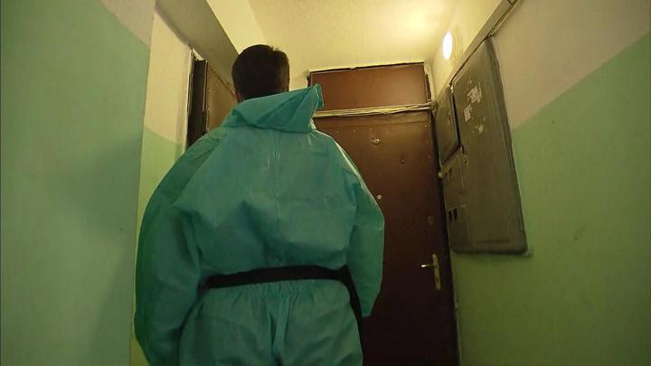Новое отравление после дезинсекции в Москве: двое детей пострадали