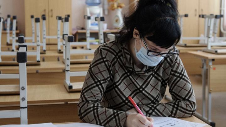 Школы Екатеринбурга переводят на дистант из-за коронавируса