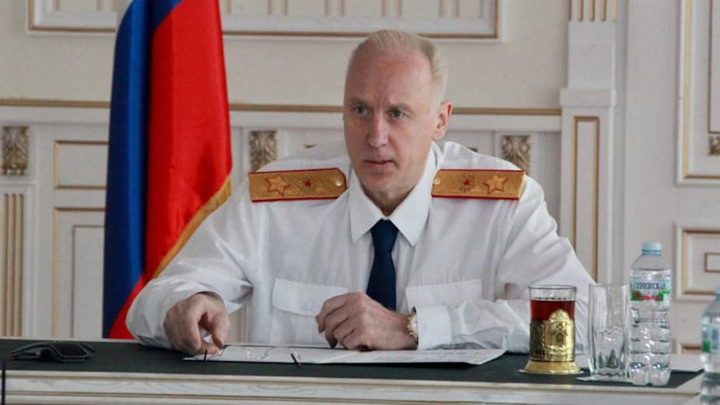 СК заявил о несогласии с решением Черногории предоставить Исмаилову убежище