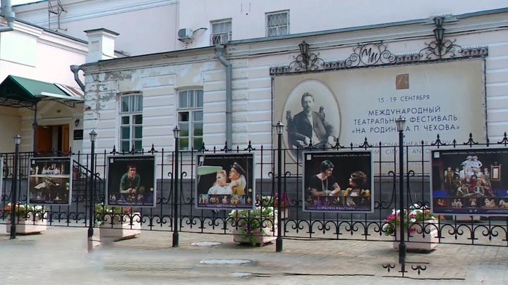 Чеховский театральный фестиваль открывается в Таганроге