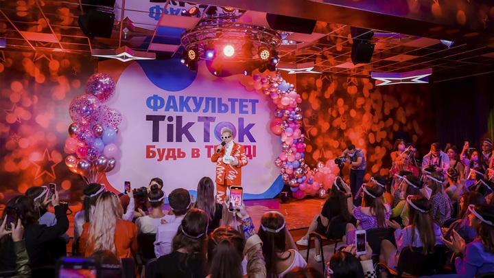 На Украине открыли первый в мире факультет TikTok