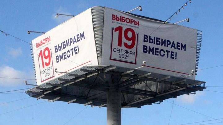 В России – второй день выборов в Госдуму