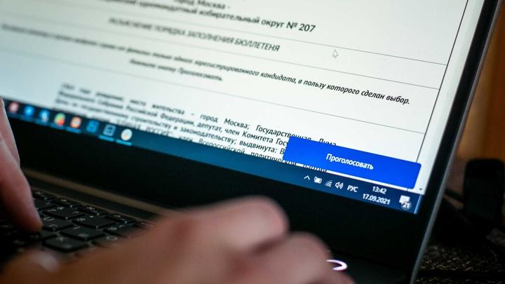 Явка на электронных выборах составила не менее 40%