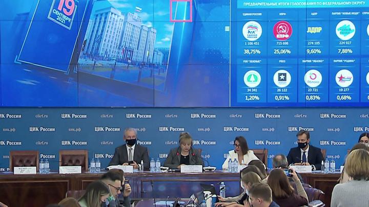 ЦИК направил материалы по нарушениям в Следком и Генпрокуратуру