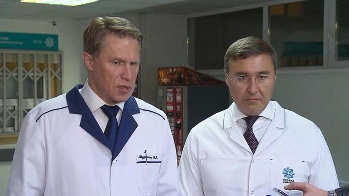 Мурашко сообщил о состоянии пострадавших при стрельбе в Перми