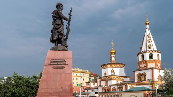 Празднование Дня города в Иркутске отложено на неопределенный срок