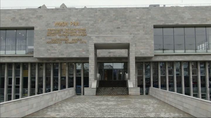 Библиотеку института научной информации РАН готовят к открытию после реконструкции