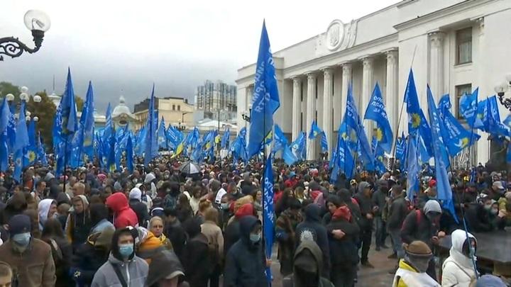 Сторонники арестованного Медведчука провели митинг в его поддержку