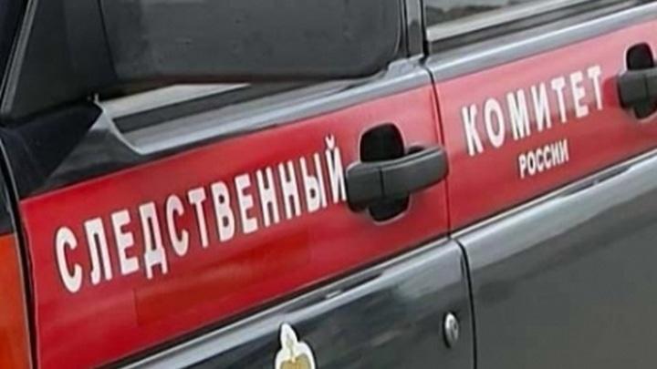 В Новосибирске одноклассники регулярно издевались над мальчиком
