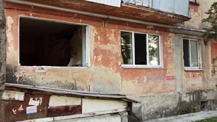 Расследование обстоятельств взрыва газа в Верхней Пышме взяла на себя прокуратура