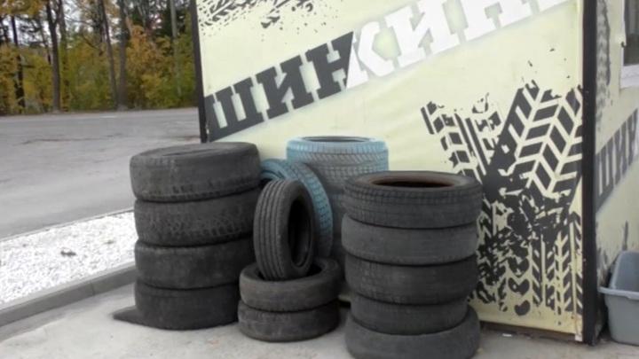 """""""Специалистов по резине"""" разыскивают в Златоусте"""