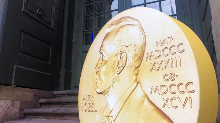 Сегодня в Швеции объявят лауреата литературной Нобелевской премии