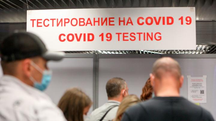 Заболеваемость COVID-19 в Москве выросла за год на 80%