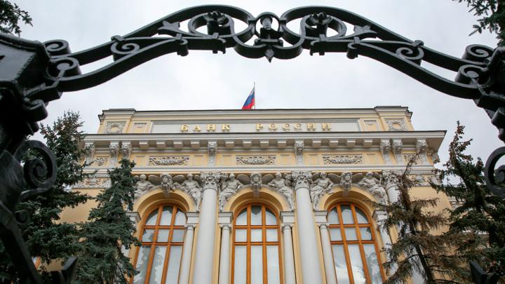 ЦБ: с начала года из России вывели $59 млрд