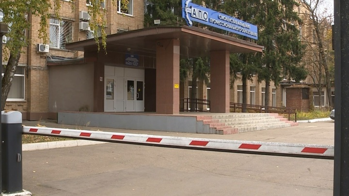 Сообщения о нападении на школы Смоленска оказались ложными