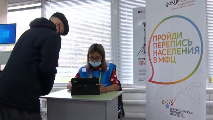 Введение нерабочих дней в России не повлияет на ход Всероссийской переписи