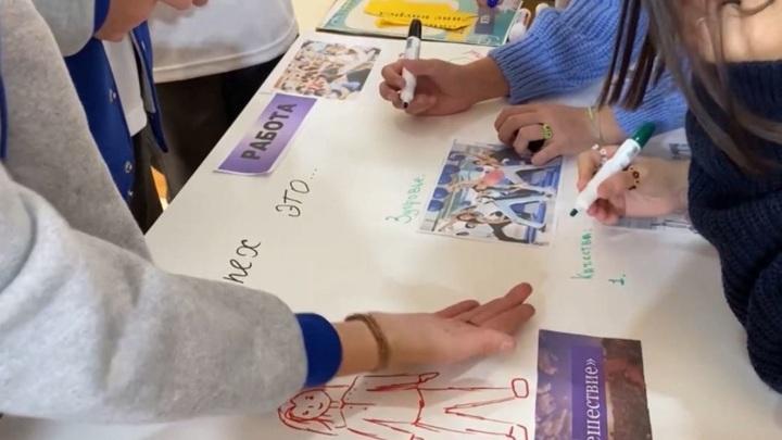 Владимирские школьники организовали добровольческий форум для трудных подростков
