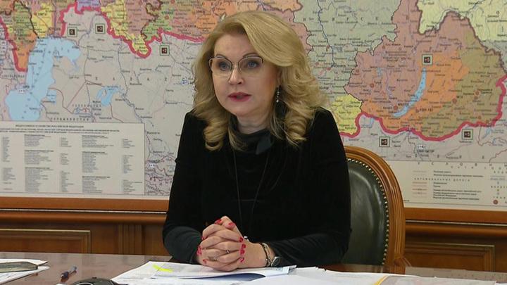 Голикова предложила новые антиковидные ограничения