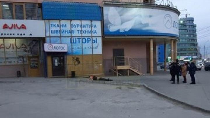 Падение с высоты: в центре Новосибирска обнаружены тела двух человек