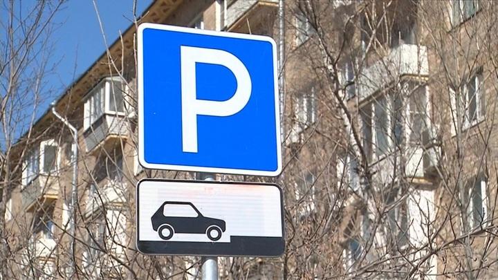 В Москве можно будет бесплатно припарковаться на любой улице с 4 по 6 ноября
