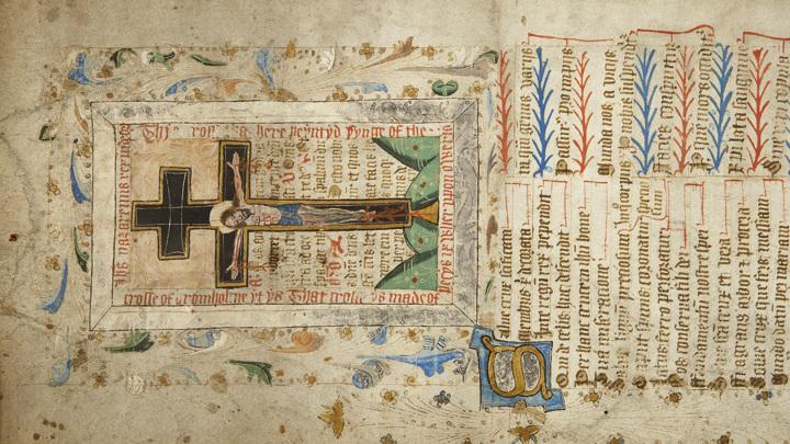 Фрагмент молитвенного свитка из Бромхольма.