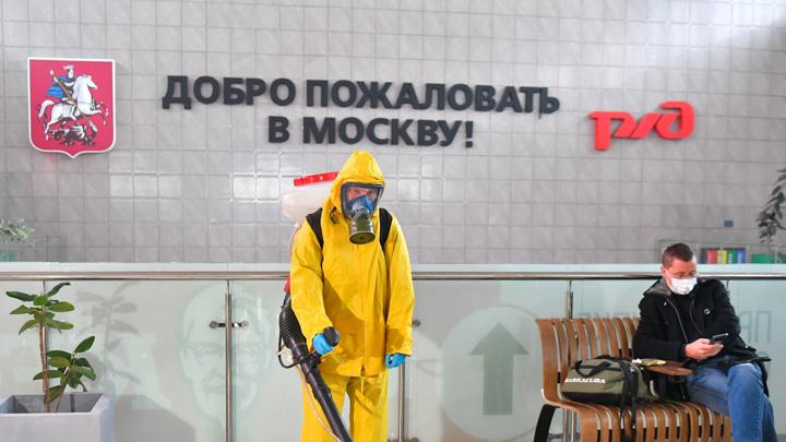 Москва на карантине: справка о работающих и временно закрытых учреждениях