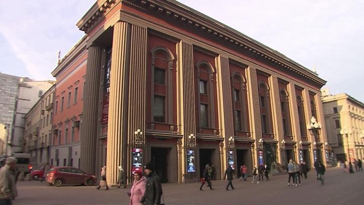 Во время нерабочих дней театры и музеи Москвы продолжат принимать посетителей