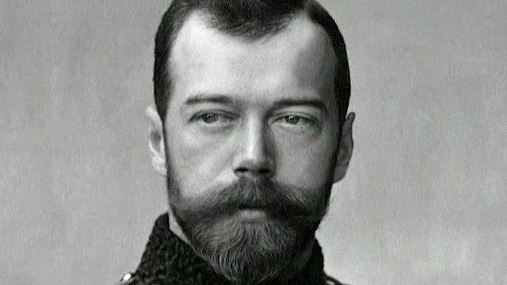К 100-летию отречения Николая II от престола