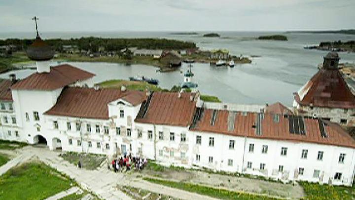 ЮНЕСКО одобрило доработанный проект музейного комплекса на Соловках