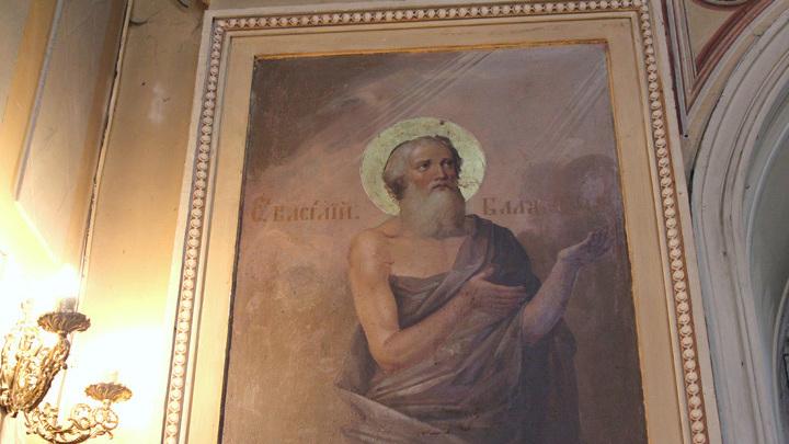 Уникальная фресковая икона святого Василия Блаженного.