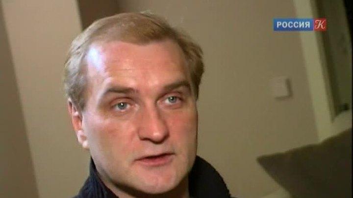 Александру Балуеву исполняется 55 лет