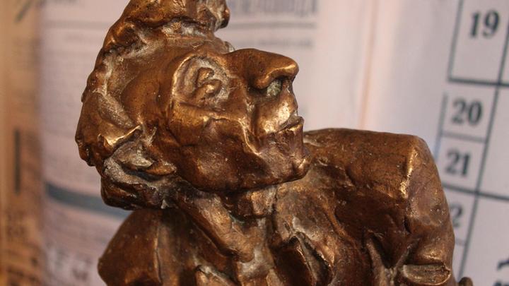 Мейерхольд. Эскиз памятника, работа скульптора Владимира Цигаля.