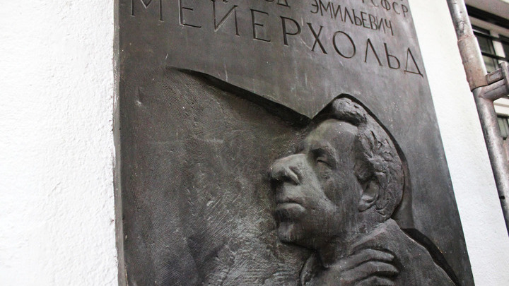 Москва, Брюсов переулок,12. Тут с 1928 по 1939 годы жили Вс.Мейерхольд и Зинаида Райх. Март 2014 года.