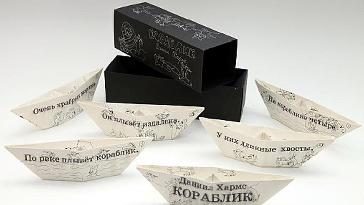 """В музее-заповеднике """"Царицыно"""" открылась выставка """"Книга художника/Artist`s Book"""""""