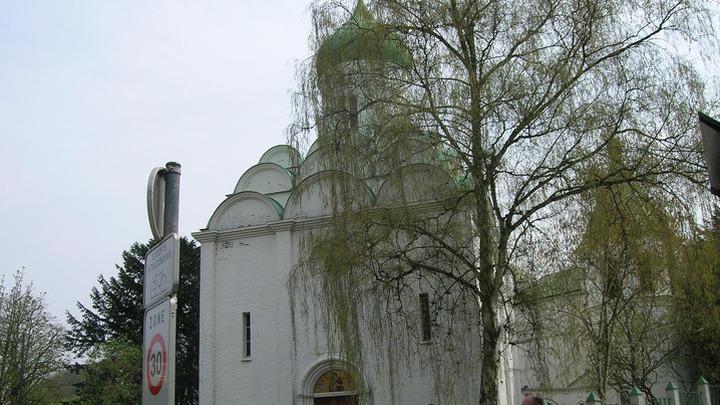 Храм-памятник Иовы Многострадального в Брюсселе.