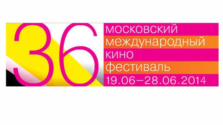 В основном конкурсе ММКФ Россию представит мелодрама про жизнь за полярным кругом
