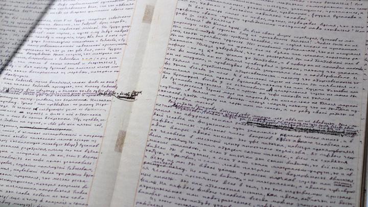"""""""Красное колесо"""", рукопись. Музей изобразительных искусств впервые представляет архив А.Солженицына…"""
