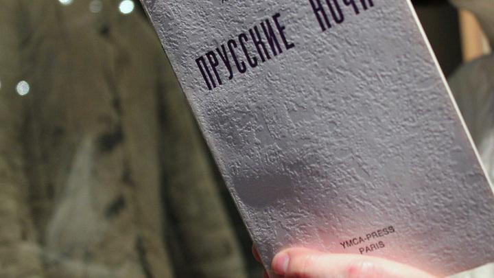 Фронтовик А.Солженицын о буднях победителей.