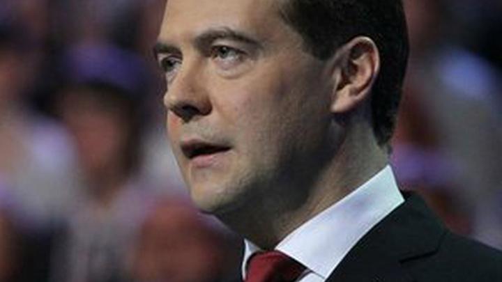 Медведев поручил доработать механизм кадастровой оценки жилья