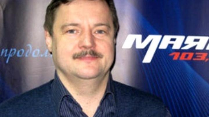Сергей Стиллавин и его друзья. История возникновения Украины и история Крыма