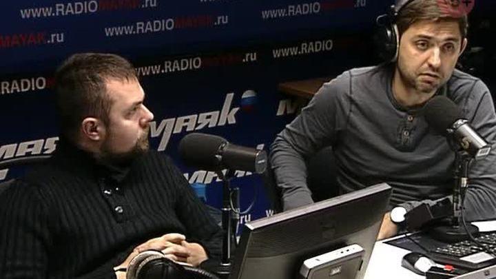 Сергей Стиллавин и его друзья. American Express