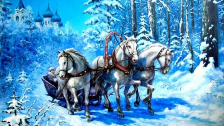 Россия. Зима. Тройка