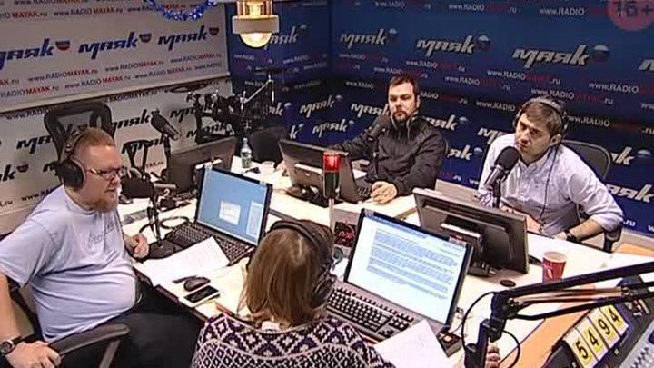 Сергей Стиллавин и его друзья. Внутренний туризм, капитальный ремонт, скупка бриллиантов