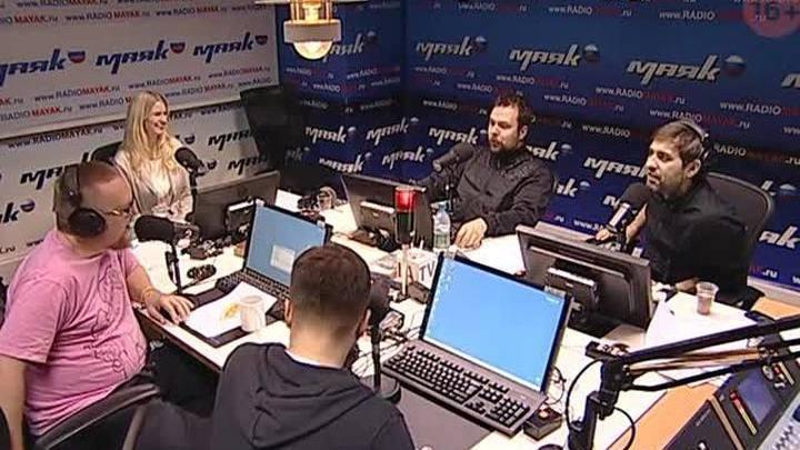 Сергей Стиллавин и его друзья. Happystation.ru