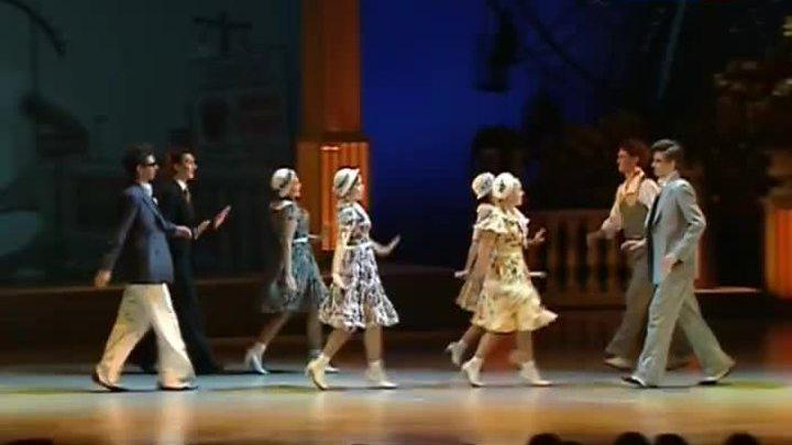 В Московской оперетте звучит музыка Исаака Дунаевского