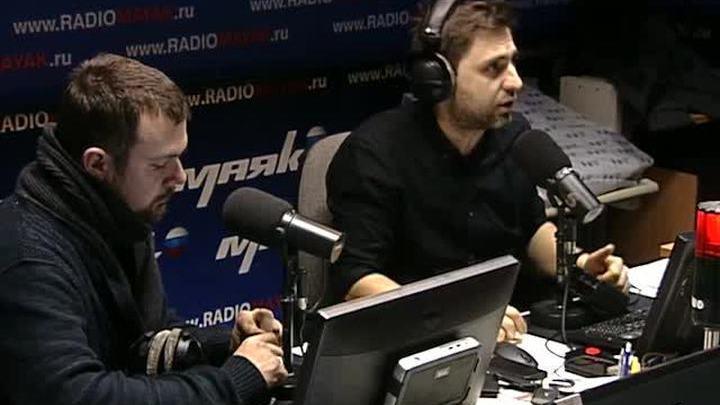 Сергей Стиллавин и его друзья. Alibaba.com