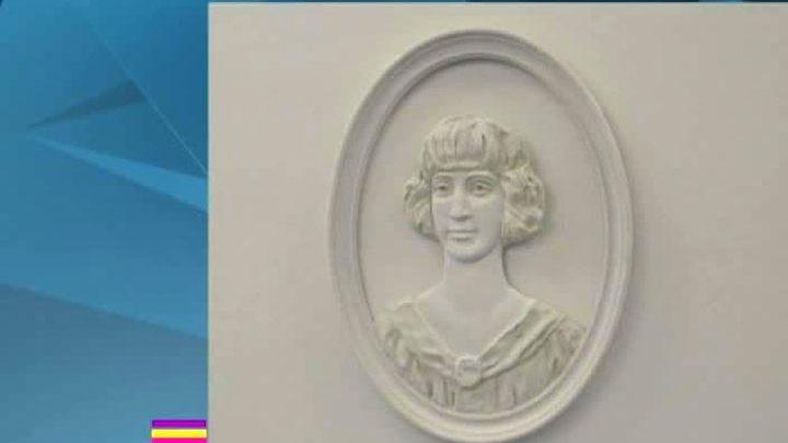 В немецком Фрайбурге появился памятник-бюст Марине Цветаевой
