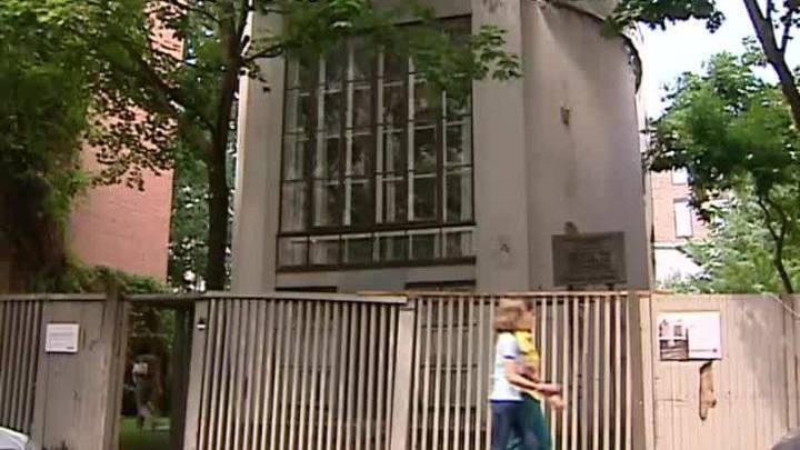 Начались работы по реставрации ограждения Дома Мельникова