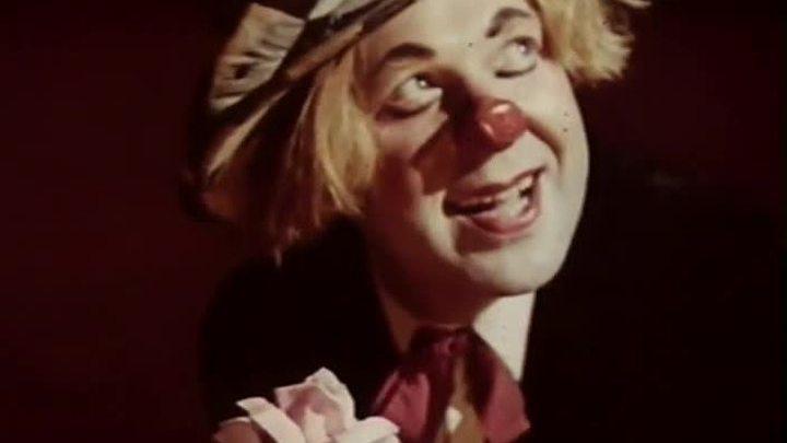 """Эдгард Запашный об Олеге Попове: """"Клоуна такого  масштаба в мире больше нет"""""""