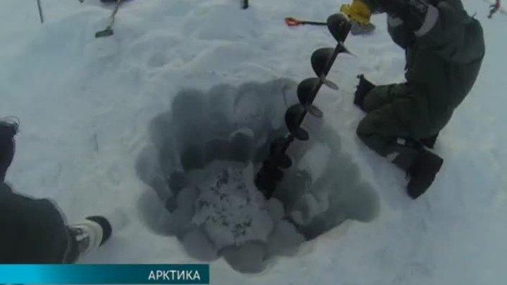 Завершилась экспедиция в Северном Ледовитом океане
